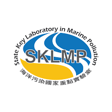 State Key Laboratory in Marine Pollution